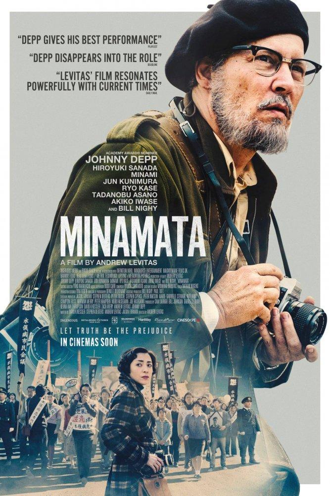 Empire International - Minamata