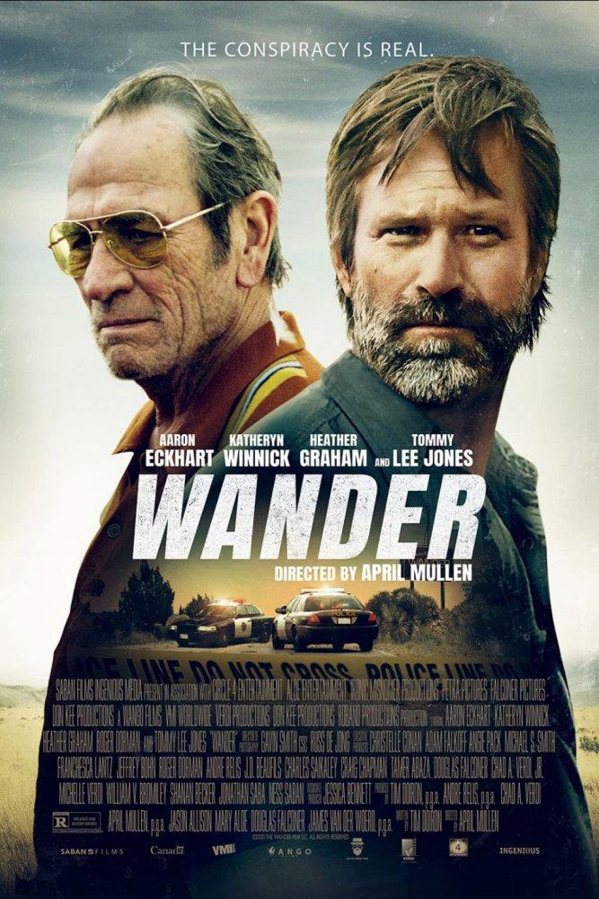Empire International - Wander