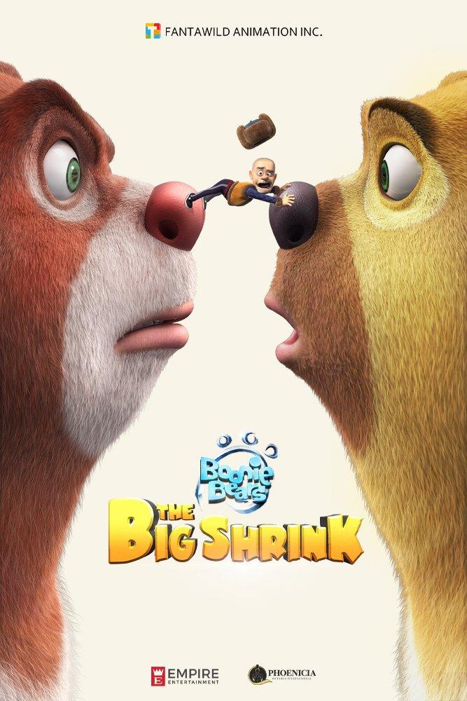 Empire International - Boonie Bears: The Big Shrink
